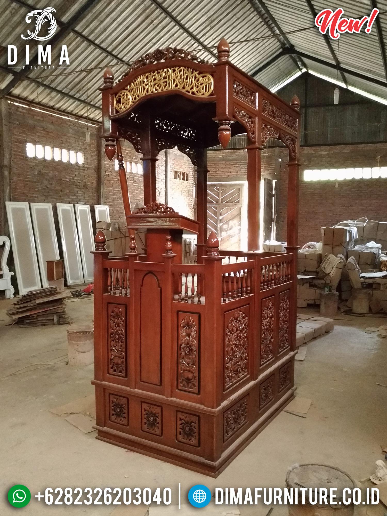 Mimbar Masjid Jati Jepara Ukiran Kaligrafi Gold DF-0995 Gambar 1